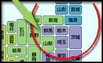 ゴルフ関東出張買取お伺い可能地域