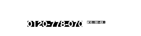 TEL:0120-201-188